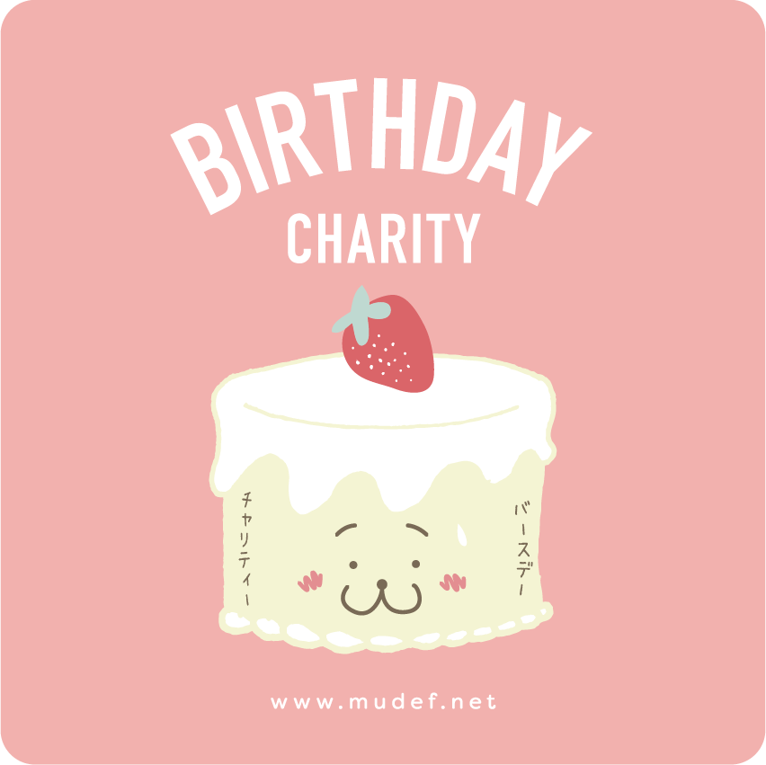 Birthday Charity