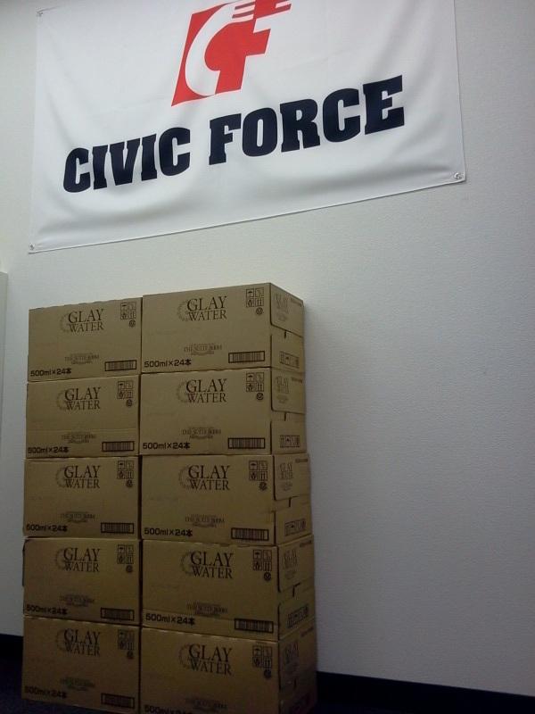 CivicForce.jpg