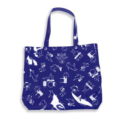 bag-n-450-1.jpg