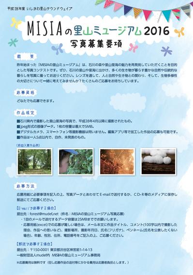 photocon_omote.jpeg