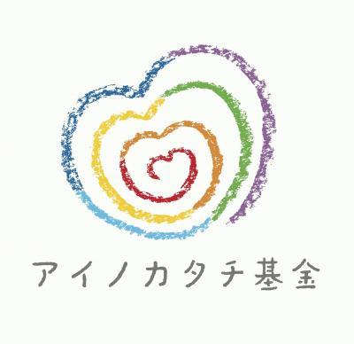 MISIA賞_255.jpg