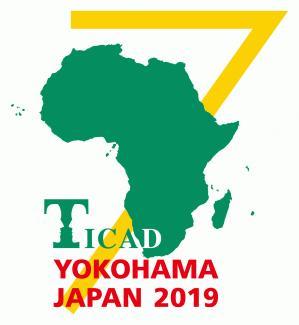 TICAD7_Logo.jpgのサムネール画像