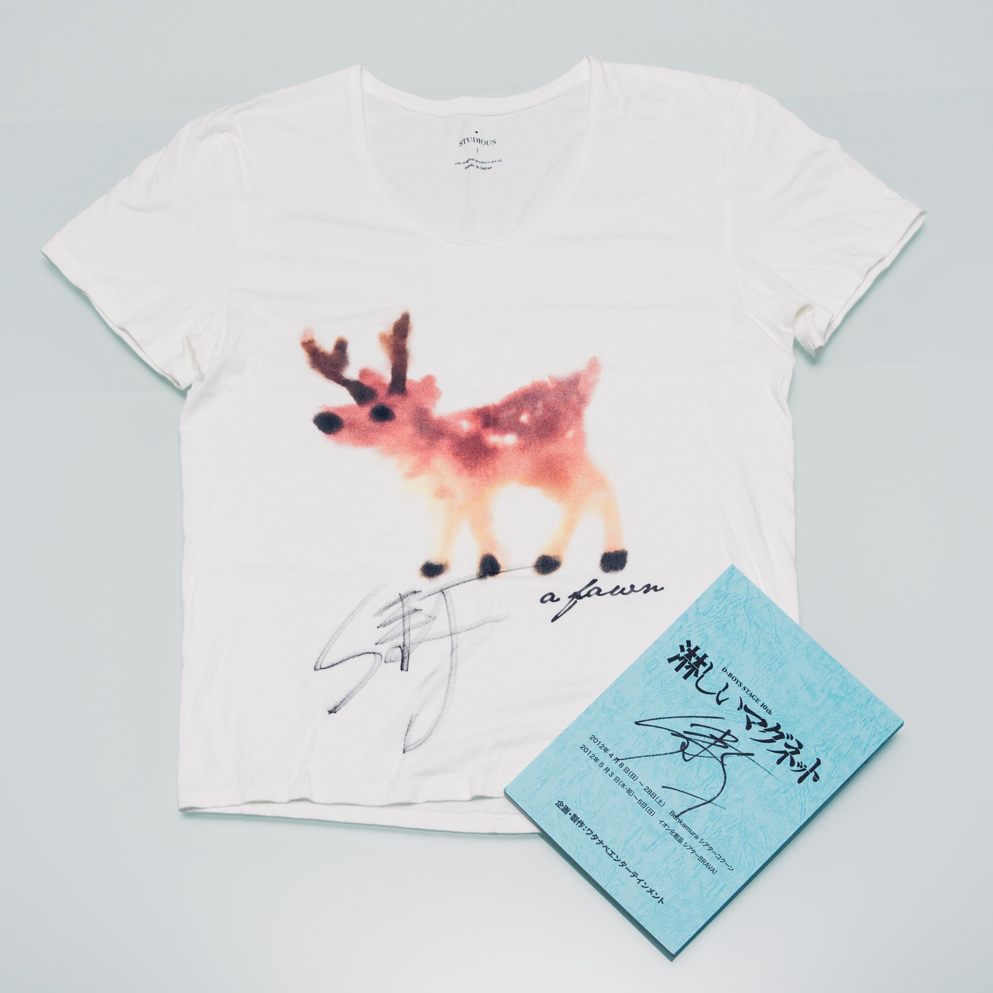 【売約済】瀬戸康史様サイン入り台本とTシャツ