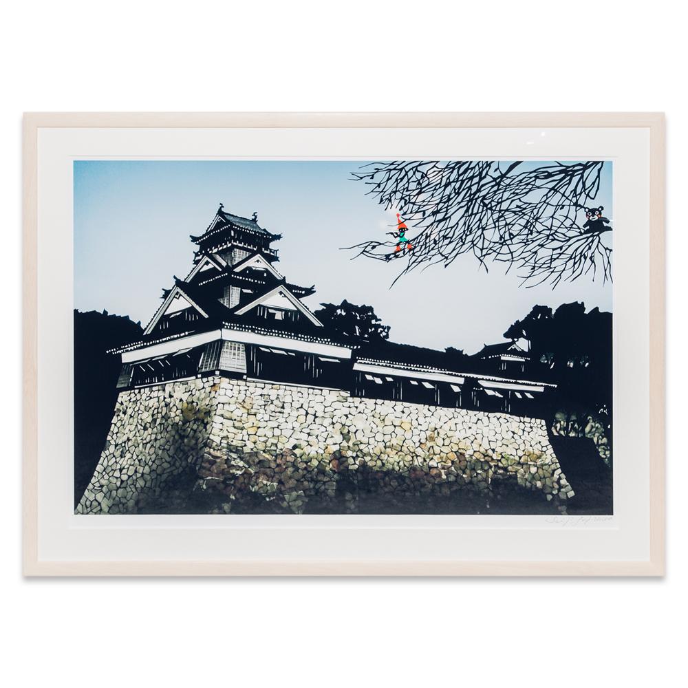 【売約済】藤城清治様版画(熊本城)
