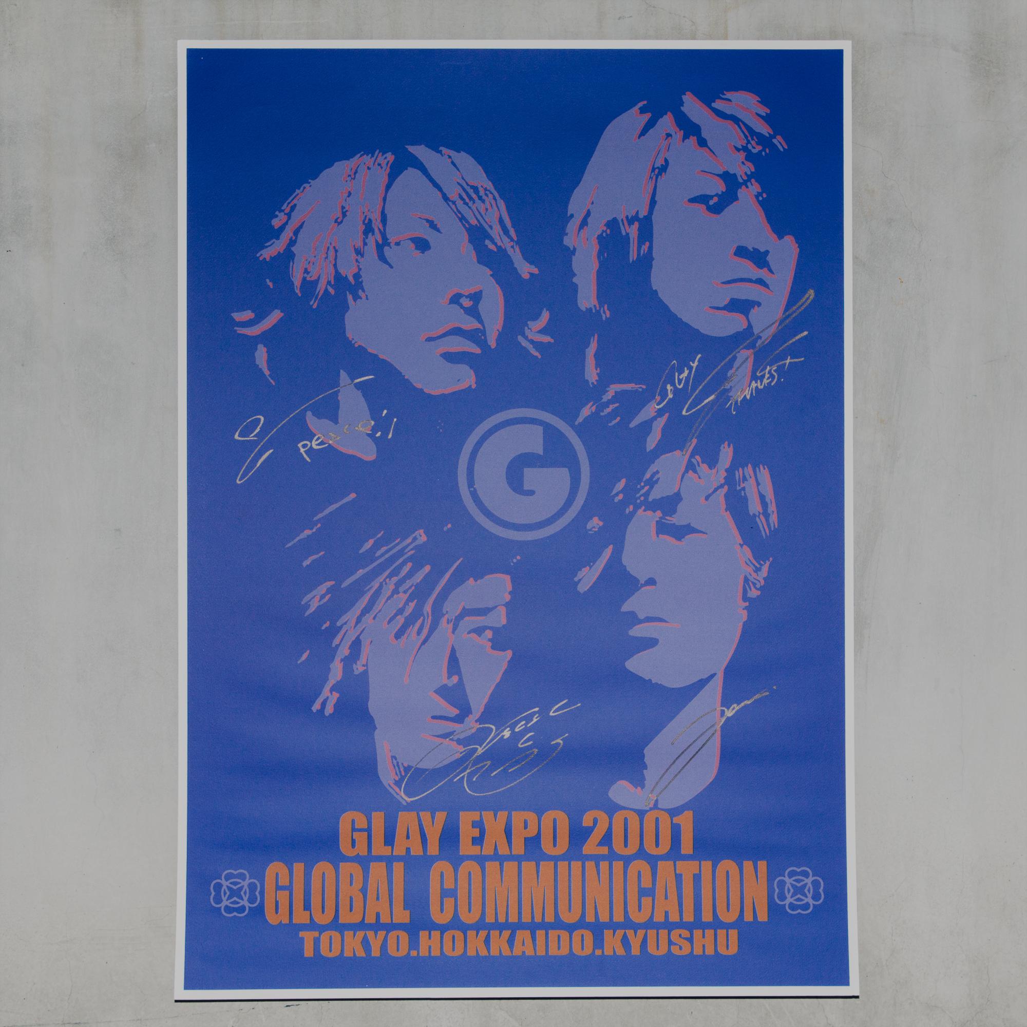 GLAYメンバーサイン入りTERU様作ポスター